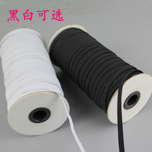 10m/lot 1cm DIY handmade accessories white black flat elastic band Stretch Rope Bungee Cord Strings diy garment accessories993