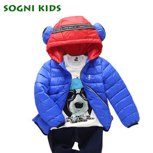 2017 Boys Clothes Hooded Down Coats Brand Kids Super Warm Handphones Outerwear Children Jacket For Toddler Boys Girls Winter(China)