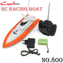 Free shipping Supernova Sale Radio control boat R/C 4CH Boat/Ship 20km/h 29*11*9cm Rechargeable(China)