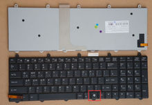 NEW For Clevo P150EM P170EM Laptop Keyboard Backlit US English & Korean WIN 7 KEY Bottom Right