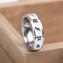 White Oil 12 Constellations Personality Rings Unisex Rings Made of Stainless Steel for Men/Women Scorpio Aries Aquarius Taurus