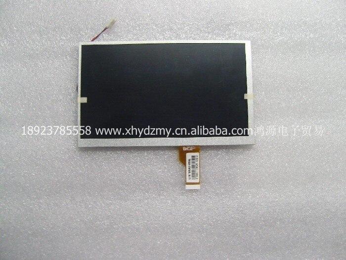 New original  7 inch analog screen LT070W02-TMG2 digital photo frame car DVD display<br><br>Aliexpress