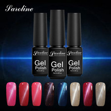 Saroline Magnetic Nail Gel Polish UV LED Gel Cat Eye Gelpolish for Gel Nail Cat Use with Magnetic Stick Eyes Nail Polish