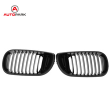 KKmoon Matt Black Front Kidney Grill Grilles for BMW E46 02-05 4 door 4D 3 Series Car Front Bumper Grille for BMW Modification