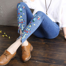 Pants Women Jeans Floral Embroidered Jeans Women's Fashion Denim Flower Embroidery Jeans C106