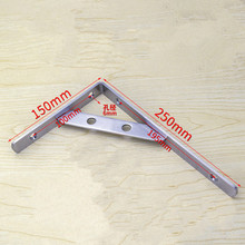 Sheet Metal Fabrication Flat Metal Shelf Brackets for Bunk Bed, 250mm length x 150mm width x 3mm thickness(China)