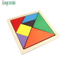HIINST Best seller drop ship High Quality Children Toy Geometry Wooden  Puzzle S20