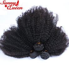 Mongolian Afro Kinky Curly Hair Weave Bundles 100% Nature Color Human Hair Extensions 1 Piece Sunny Queen Remy Hair Products