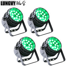 Free Shipping 4pc/Lot 18*12W Zoom LED Par Light Outdoor Led Par 64 Zoom DMX512 For Disco DJ Projector Machine Party Decoration