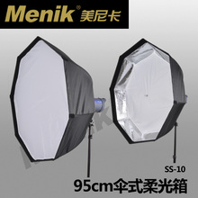High Quality Octagonal Softbox 95cm Umbrella Octagon Softbox Ss-10 umbrella softbox 95cm studio photo lighting CD50(China)