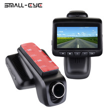 "SMALL-EYE 2.45"" LCD WIFI Car DVR Dash Camera, Mini Hidden Video Driving Recorder Adjustable Lens Full HD, 170 Degree Wide Angle(China)"