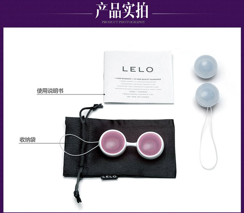Sweden LELO LUNA BEADS Luna vaginal dumbbell ball classic erotic female Adult supplies<br>