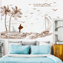 Living Room Cabinets Decorative Background Self-adhesive Summer Island Stickers