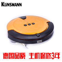Wet mopping dry wipping cacuum cleaner robot automatic household intelligent ultra-thin cleaning machine(China)