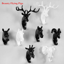 Retro Stereoscopic Animals Wall Hook Creative Home Accessories Resin Hooks Furniture Robe Hook Fashion Decoration Artware Gift(China)