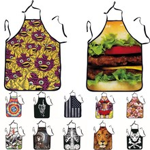 1Pcs Colorful Skull Printed Adult Apron Bibs Home Cooking Baking Party Funny Cleaning Aprons Kitchen Accessories Gift 46058