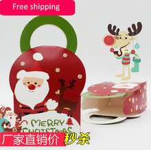 "20 Pcs Lovely ""Merry Christmas""Portable Paper Box,Christmas Gift Packing Box,Cookies,Candy Snack,Handmade Food Packaging Boxes"