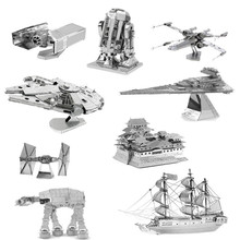 Jumrun Mini Fun 3D Metal Puzzle Star Wars ATAT X-Wing R2D2 Robot Adult Jigsaw Assembling Model Children's Educational Toys