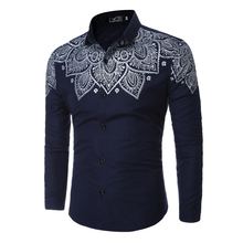 2017 Spring Autumn Features Shirts Men Casual England Shirt New Arrival Long Sleeve Casual Slim Fit Male Shirts