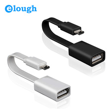 Elough Android Smartphone Micro USB to USB OTG Cable Adapter Hub For Xiaomi Samsung Meizu Huawei HTC MP3/MP4 Tablet PC etc