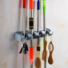 Multi-functional Kitchen Wall Mounted Mop Holder Key Hook Bathroom Sweeper Storage Mop Brush Broom Organizer Hanger Rail Tool