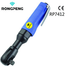 "RONGPENG PROFESSIONAL 3/8 INCH OR 1/2"" AIR RATCHET WRENCH 68NM TORQUE PNEUMATIC TOOL RP7412 50FT-LB"