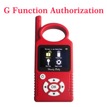 To Open G Chip Copy Function Authorization service fee for HANDY BABY Car Key Copy Auto Key Programmer