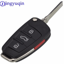jingyuqin 4 Buttons 3 Button +Panic Replacement Car Remote Folding Key Shell For Audi A4 A6 A8 TT With Flip Blade Key Blank Fob(China)