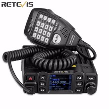Retevis RT95 Dual Band 200CH Mobile Car Radio VHF/UHF:144-146/430~440MHz Password/Talk Around Function Black EU Frequency A9129B