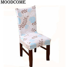 Home Decor Folding Slipcovers office chair cover Spandex and polyester leaf printing stretch dining chair cover(China)