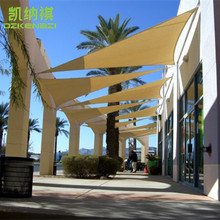 free shipping 3 x 4 x 5 M Pool HDPE Sun Shade Sail combination 95% UV protection 185 gsm shade net for garden shade(China)