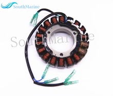 Boat Motor Coil Assy F20-05000200 for Parsun 4-Stroke F20A F15A Outboard Engine, Free Shipping