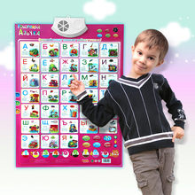 [Bainily] Special Russian Language Electronic Baby ABC Alphabet Sound Game Chart Infant Early Learning Education 3D Puzzle Toys(China)