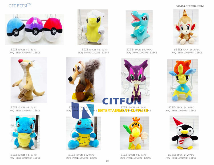 SOFT TOYS FOR CLAW MACHINE__24
