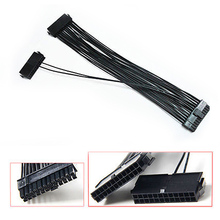 New 24Pin 20+4pin Dual PSU ATX Power Supply Adaptor Cable Connector For Mining 30cm QJY99
