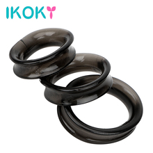 Buy IKOKY 3pcs/Sets Penis Ring Dildo Extender Elastic Cock Ring Male Masturbator Adult Products Delay Ejaculation  Sex Toys Men