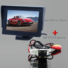 "Suitable for Ford- Focus hatchback/Mondeo/Fiesta new car reversing camera bring led lights with 4.3"" led car screen monitor"