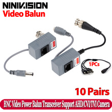 10Pairs CCTV Camera Accessories Audio Video Balun Transceiver BNC UTP RJ45 Video Balun with Audio and Power over CAT5/5E/6 Cable