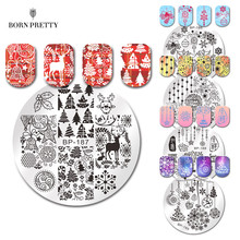 BORN PRETTY Xmas Bell Nail Stamping Template Snowflake Deer Thanksgiving New Year Champagne Fireworks Nail Art Stamp Plates(China)