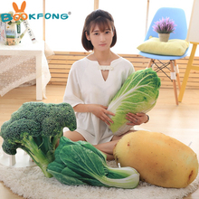 BOOKFONG Kawaii Toys 50Cm Fruits Vegetables Plush Toy Stuffed Dolls Plants 3D Pillow Potato Cabbage Broccoli Office Sofa Cushion(China)