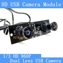 Industrial Mini camera Dual lens 3MP 2.1mm HD 2560*960P 300W pixel computer using the 30FPS USB camera module for Windows Linux