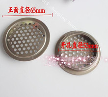 Furniture hardware accessories 53mm Stainless steel furniture cabinet shoe floor decoration breathable cover hole 25mm(China)