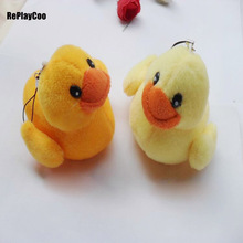 40Pcs/Lot Mini Giant Rubber Yellow Duck Plush Toys With Chain Pendants By Phone Ducks Soft Stuffed Gifts For Birthday Wedding