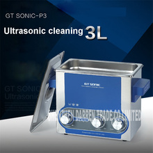 GTSONIC-P3 Ultrasonic Cleaner Part hardware circuit board 3L power adjustable industrial ultrasonic cleaning machine 110V/220V