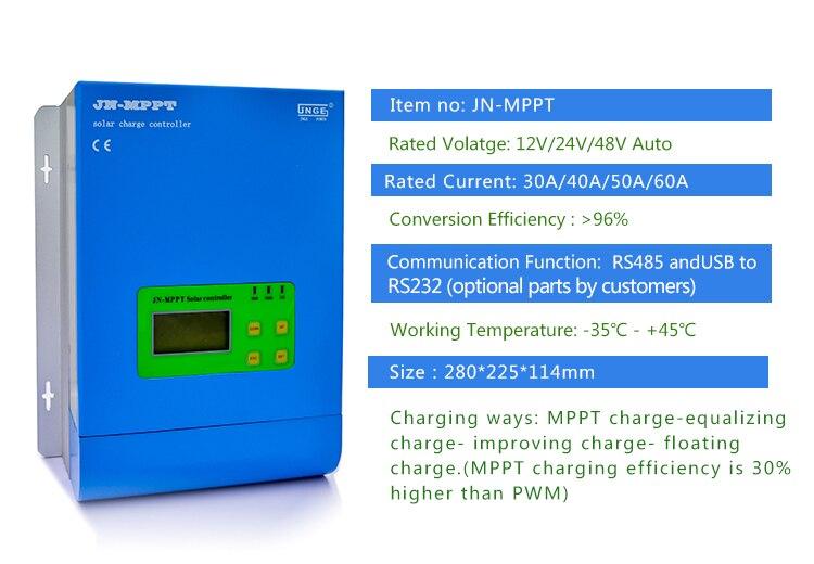 JN-MPPT-B (2)
