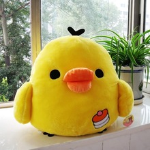 20cm candice guo super cute fat yellow chicken plush toy big mouth stuffed toy birthday gift