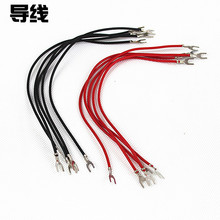 Physical experiment equipment electrical circuit experiment for cold pressure wiring terminal lead wire connector u(China)