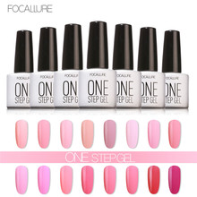Focallure 2017 Fashion One Step Nail Gel 7ml Long-lasting UV Gel Kit Manicure Colorful Gel Lacquer No Base Top Coat(China)