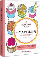 100 Cupcakes a Colorier Anti-Stress coloring book for Adults Relieve Stress Picture Painting Drawing Colouring Page Books Gifts