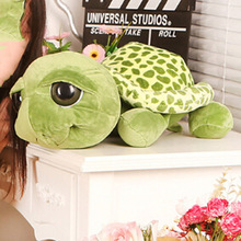 Big Eyes Turtle Toy Story Me To You Ted dy Doll Plush Toys Cute Baby Stuffed Animals